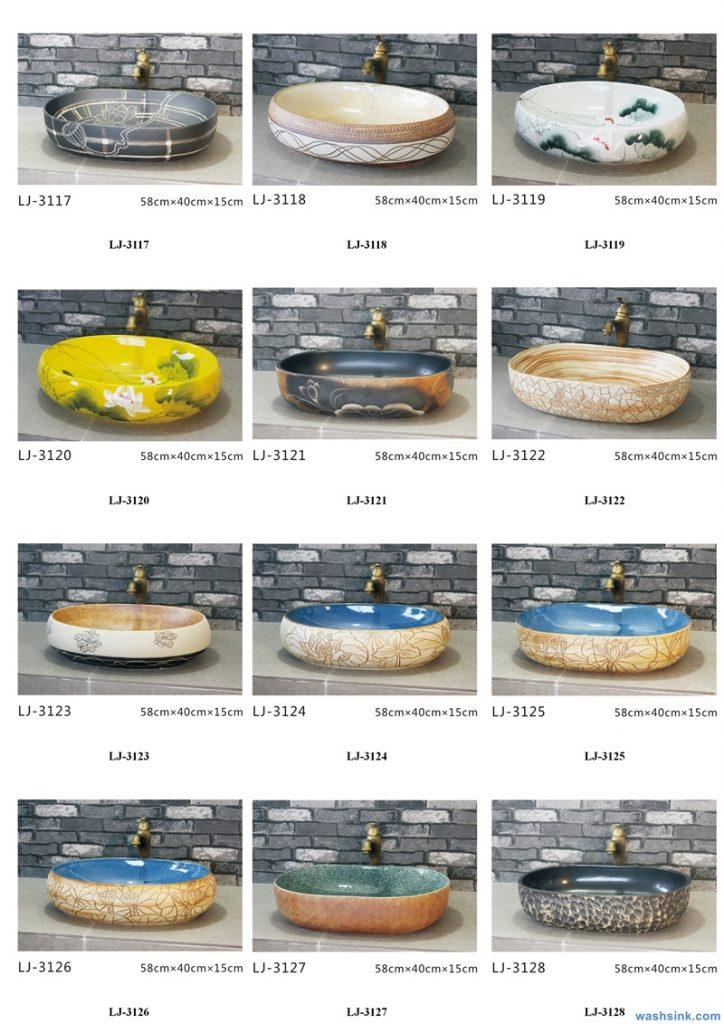 2020-VOL01-jingdezhen-shengjiang-ceramic-art-basin-washsink-brochure-LJ-YR-BYL-JUNY-052-724x1024 Two wash basin catalogues produced by Shengjiang Ceramics Company will be released in 2020.9.14 - shengjiang  ceramic  factory   porcelain art hand basin wash sink