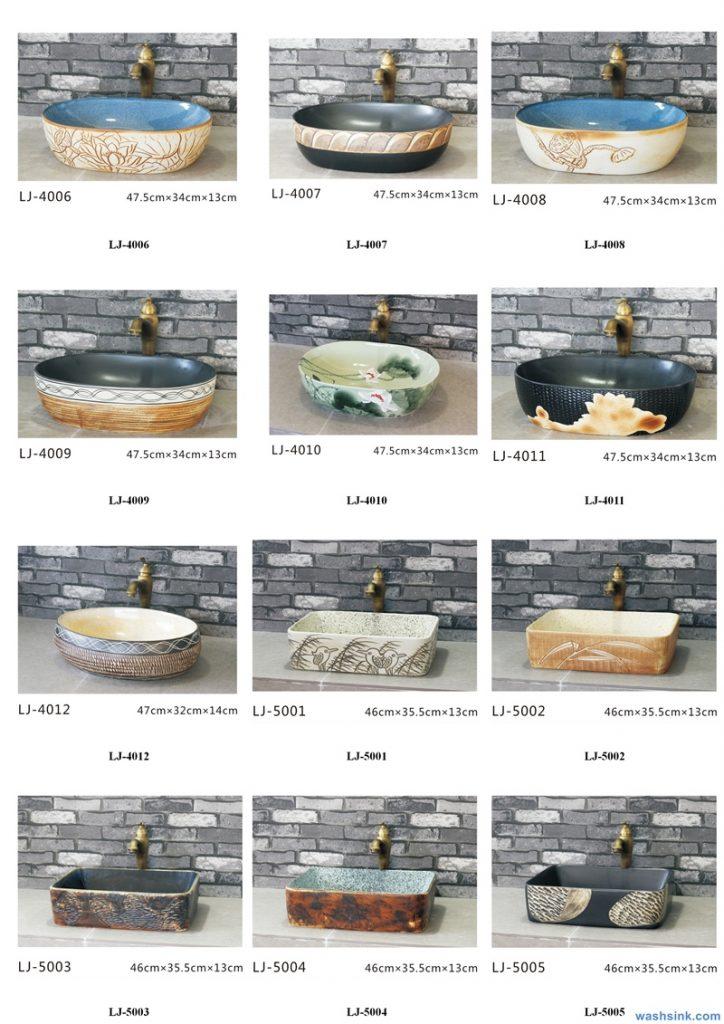 2020-VOL01-jingdezhen-shengjiang-ceramic-art-basin-washsink-brochure-LJ-YR-BYL-JUNY-054-724x1024 Two wash basin catalogues produced by Shengjiang Ceramics Company will be released in 2020.9.14 - shengjiang  ceramic  factory   porcelain art hand basin wash sink