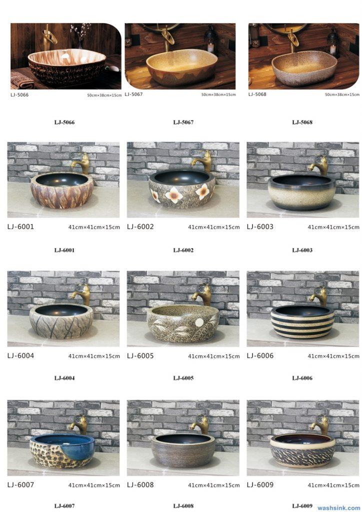 2020-VOL01-jingdezhen-shengjiang-ceramic-art-basin-washsink-brochure-LJ-YR-BYL-JUNY-060-724x1024 Two wash basin catalogues produced by Shengjiang Ceramics Company will be released in 2020.9.14 - shengjiang  ceramic  factory   porcelain art hand basin wash sink