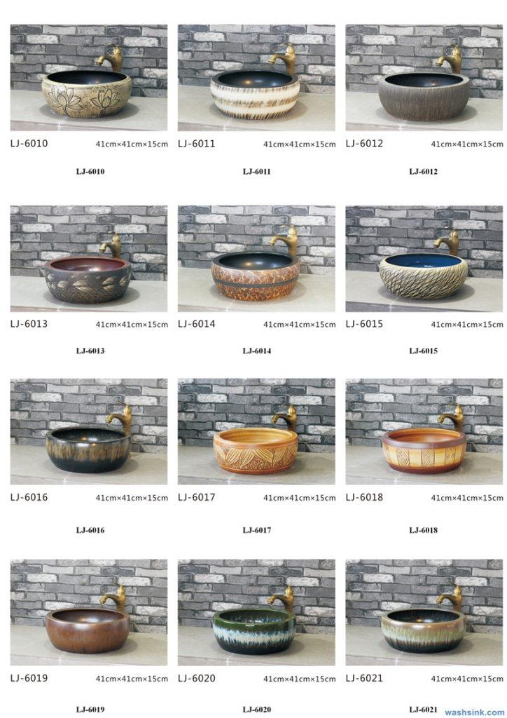 2020-VOL01-jingdezhen-shengjiang-ceramic-art-basin-washsink-brochure-LJ-YR-BYL-JUNY-061-724x1024 Two wash basin catalogues produced by Shengjiang Ceramics Company will be released in 2020.9.14 - shengjiang  ceramic  factory   porcelain art hand basin wash sink