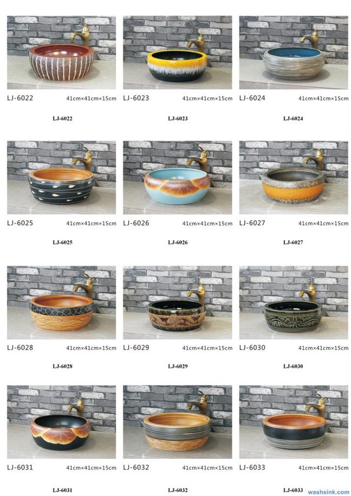 2020-VOL01-jingdezhen-shengjiang-ceramic-art-basin-washsink-brochure-LJ-YR-BYL-JUNY-062-724x1024 Two wash basin catalogues produced by Shengjiang Ceramics Company will be released in 2020.9.14 - shengjiang  ceramic  factory   porcelain art hand basin wash sink