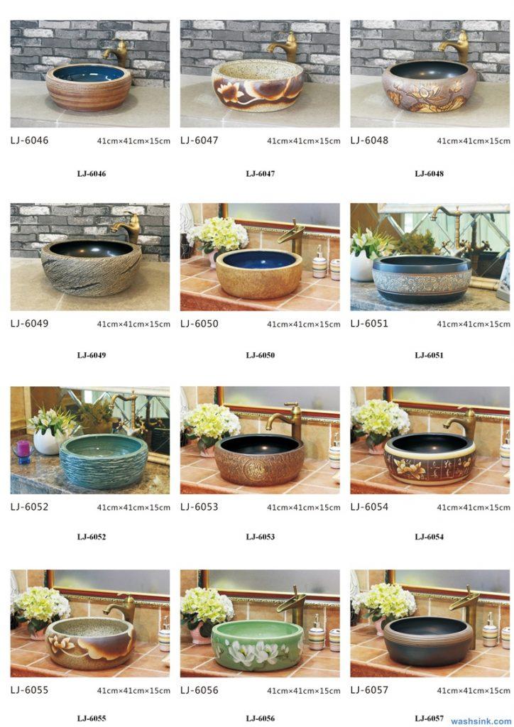 2020-VOL01-jingdezhen-shengjiang-ceramic-art-basin-washsink-brochure-LJ-YR-BYL-JUNY-064-724x1024 Two wash basin catalogues produced by Shengjiang Ceramics Company will be released in 2020.9.14 - shengjiang  ceramic  factory   porcelain art hand basin wash sink