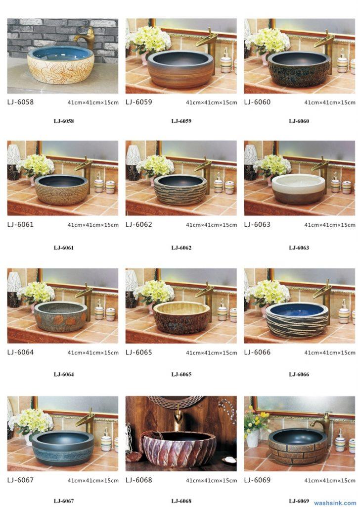 2020-VOL01-jingdezhen-shengjiang-ceramic-art-basin-washsink-brochure-LJ-YR-BYL-JUNY-065-724x1024 Two wash basin catalogues produced by Shengjiang Ceramics Company will be released in 2020.9.14 - shengjiang  ceramic  factory   porcelain art hand basin wash sink