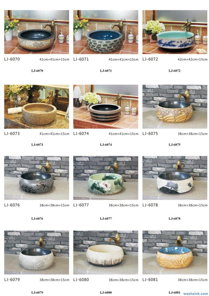 2020-VOL01-jingdezhen-shengjiang-ceramic-art-basin-washsink-brochure-LJ-YR-BYL-JUNY-066-724x1024 Two wash basin catalogues produced by Shengjiang Ceramics Company will be released in 2020.9.14 - shengjiang  ceramic  factory   porcelain art hand basin wash sink