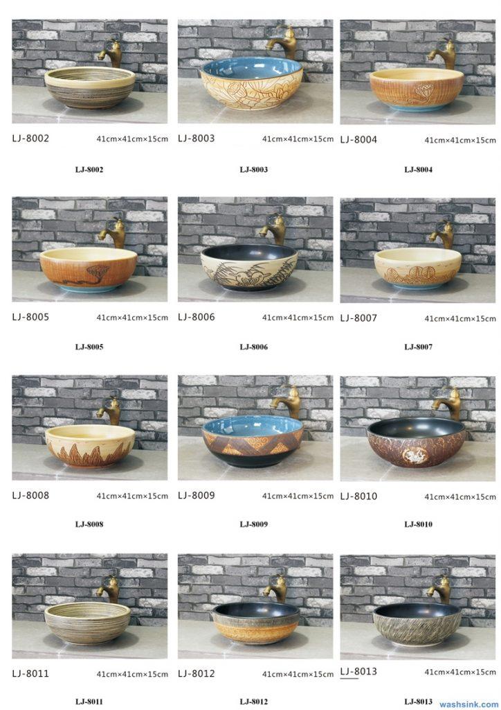 2020-VOL01-jingdezhen-shengjiang-ceramic-art-basin-washsink-brochure-LJ-YR-BYL-JUNY-072-724x1024 Two wash basin catalogues produced by Shengjiang Ceramics Company will be released in 2020.9.14 - shengjiang  ceramic  factory   porcelain art hand basin wash sink
