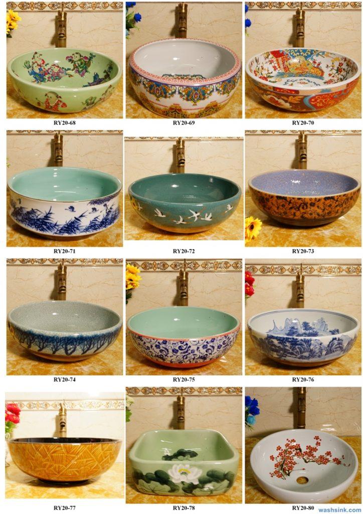 2020-VOL01-jingdezhen-shengjiang-ceramic-art-basin-washsink-brochure-LJ-YR-BYL-JUNY-081-724x1024 Two wash basin catalogues produced by Shengjiang Ceramics Company will be released in 2020.9.14 - shengjiang  ceramic  factory   porcelain art hand basin wash sink
