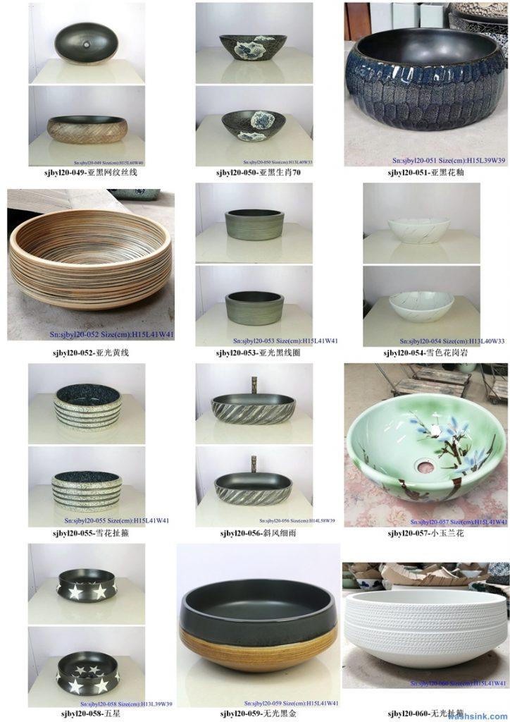 2020-VOL01-jingdezhen-shengjiang-ceramic-art-basin-washsink-brochure-LJ-YR-BYL-JUNY-086-724x1024 Two wash basin catalogues produced by Shengjiang Ceramics Company will be released in 2020.9.14 - shengjiang  ceramic  factory   porcelain art hand basin wash sink