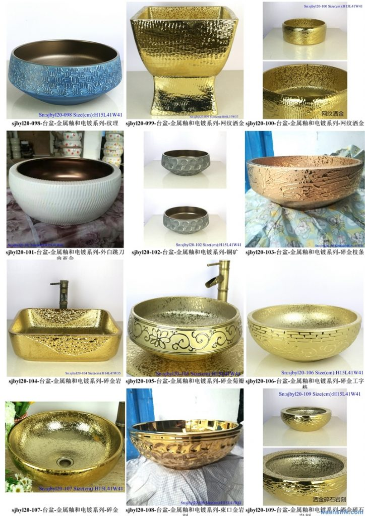 2020-VOL01-jingdezhen-shengjiang-ceramic-art-basin-washsink-brochure-LJ-YR-BYL-JUNY-090-724x1024 Two wash basin catalogues produced by Shengjiang Ceramics Company will be released in 2020.9.14 - shengjiang  ceramic  factory   porcelain art hand basin wash sink