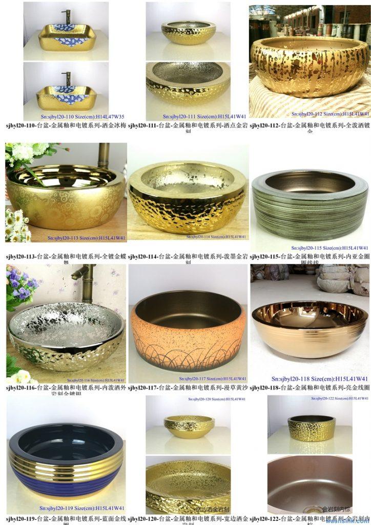 2020-VOL01-jingdezhen-shengjiang-ceramic-art-basin-washsink-brochure-LJ-YR-BYL-JUNY-091-724x1024 Two wash basin catalogues produced by Shengjiang Ceramics Company will be released in 2020.9.14 - shengjiang  ceramic  factory   porcelain art hand basin wash sink