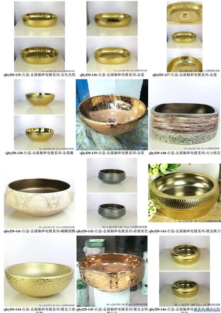 2020-VOL01-jingdezhen-shengjiang-ceramic-art-basin-washsink-brochure-LJ-YR-BYL-JUNY-093-724x1024 Two wash basin catalogues produced by Shengjiang Ceramics Company will be released in 2020.9.14 - shengjiang  ceramic  factory   porcelain art hand basin wash sink