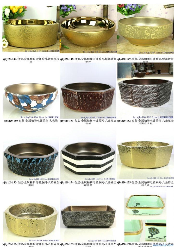2020-VOL01-jingdezhen-shengjiang-ceramic-art-basin-washsink-brochure-LJ-YR-BYL-JUNY-094-724x1024 Two wash basin catalogues produced by Shengjiang Ceramics Company will be released in 2020.9.14 - shengjiang  ceramic  factory   porcelain art hand basin wash sink