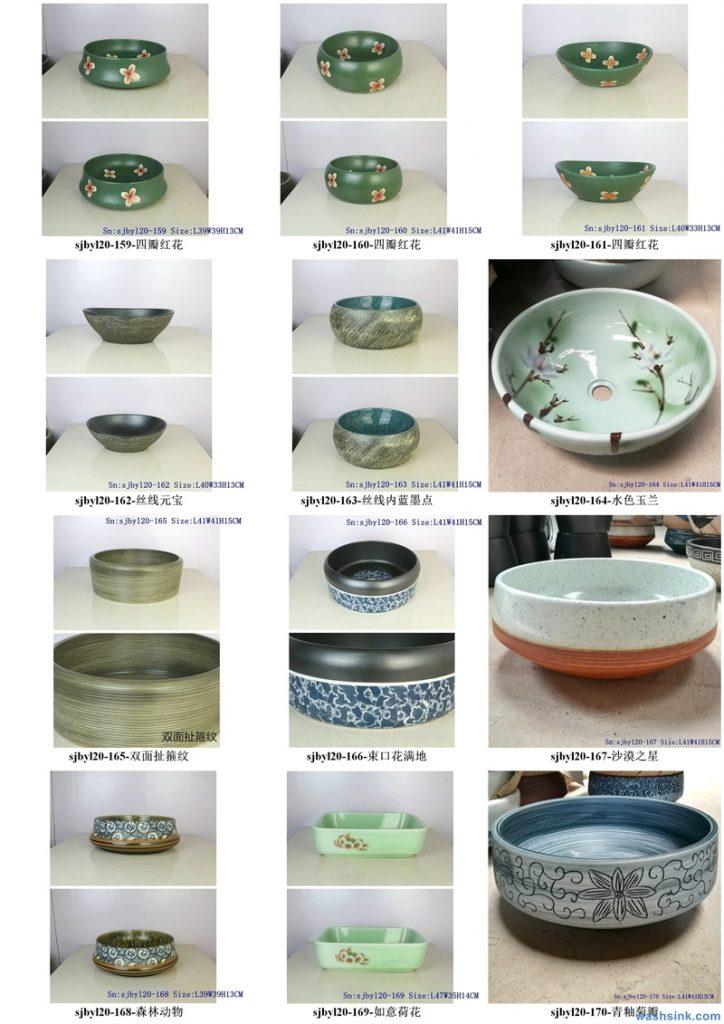 2020-VOL01-jingdezhen-shengjiang-ceramic-art-basin-washsink-brochure-LJ-YR-BYL-JUNY-095-724x1024 Two wash basin catalogues produced by Shengjiang Ceramics Company will be released in 2020.9.14 - shengjiang  ceramic  factory   porcelain art hand basin wash sink