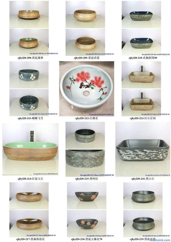 2020-VOL01-jingdezhen-shengjiang-ceramic-art-basin-washsink-brochure-LJ-YR-BYL-JUNY-099-724x1024 Two wash basin catalogues produced by Shengjiang Ceramics Company will be released in 2020.9.14 - shengjiang  ceramic  factory   porcelain art hand basin wash sink