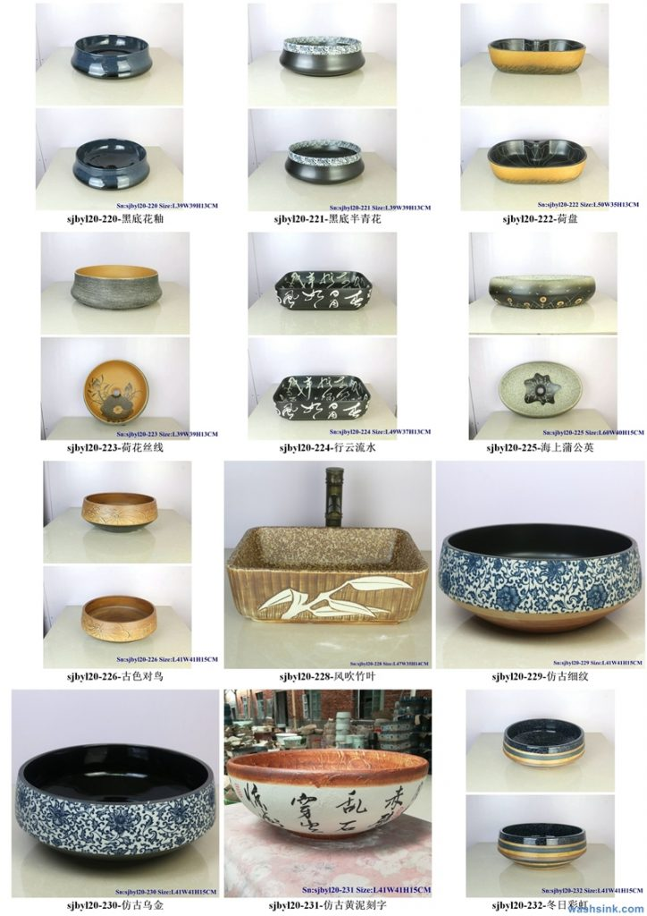 2020-VOL01-jingdezhen-shengjiang-ceramic-art-basin-washsink-brochure-LJ-YR-BYL-JUNY-100-724x1024 Two wash basin catalogues produced by Shengjiang Ceramics Company will be released in 2020.9.14 - shengjiang  ceramic  factory   porcelain art hand basin wash sink