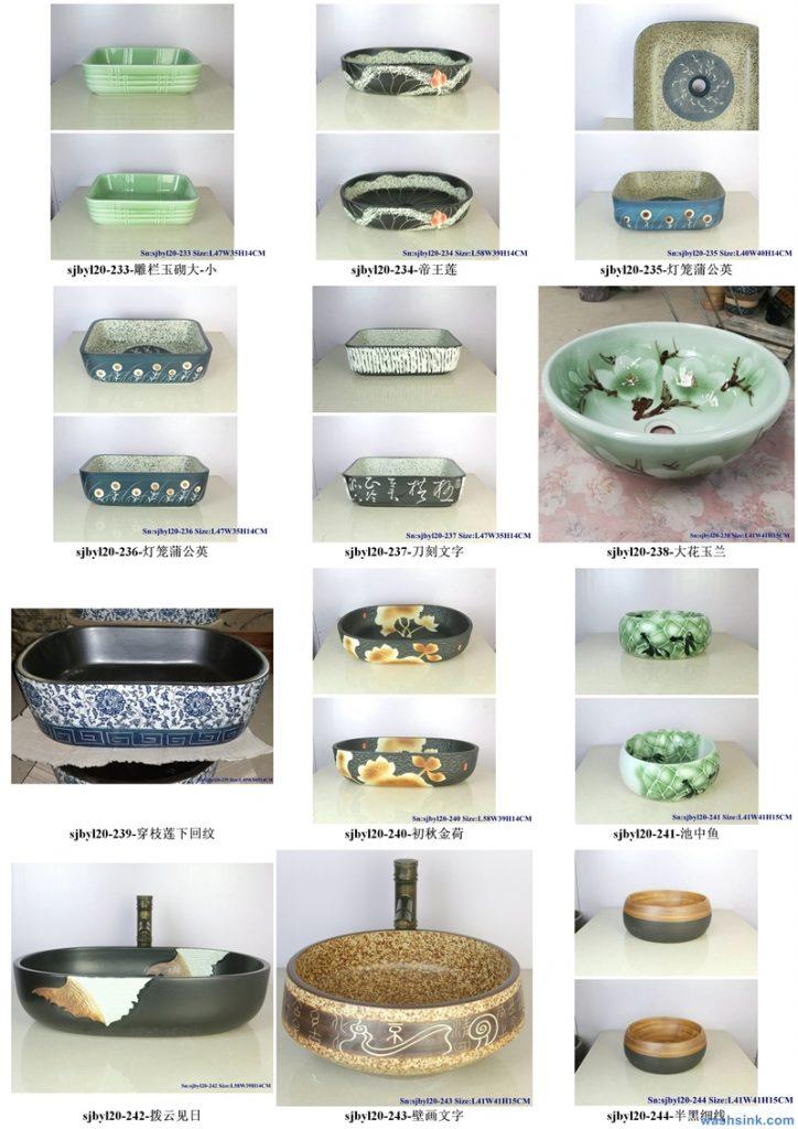 2020-VOL01-jingdezhen-shengjiang-ceramic-art-basin-washsink-brochure-LJ-YR-BYL-JUNY-101-724x1024 Two wash basin catalogues produced by Shengjiang Ceramics Company will be released in 2020.9.14 - shengjiang  ceramic  factory   porcelain art hand basin wash sink