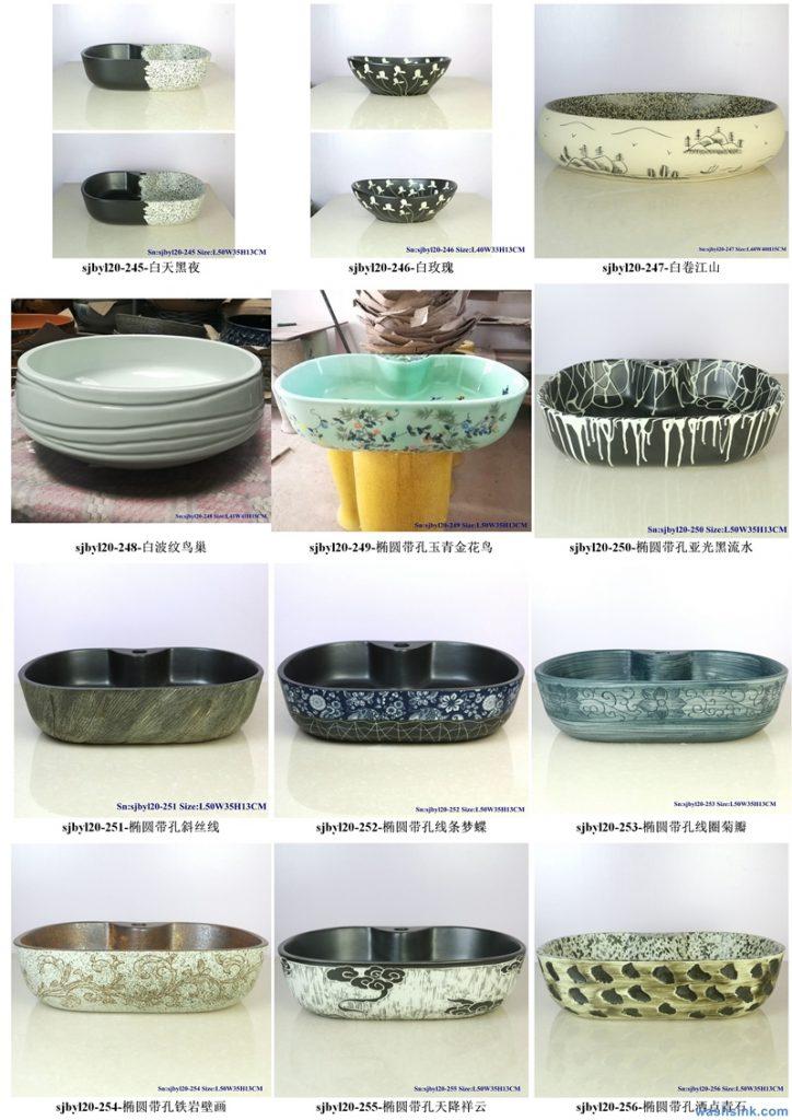 2020-VOL01-jingdezhen-shengjiang-ceramic-art-basin-washsink-brochure-LJ-YR-BYL-JUNY-102-724x1024 Two wash basin catalogues produced by Shengjiang Ceramics Company will be released in 2020.9.14 - shengjiang  ceramic  factory   porcelain art hand basin wash sink