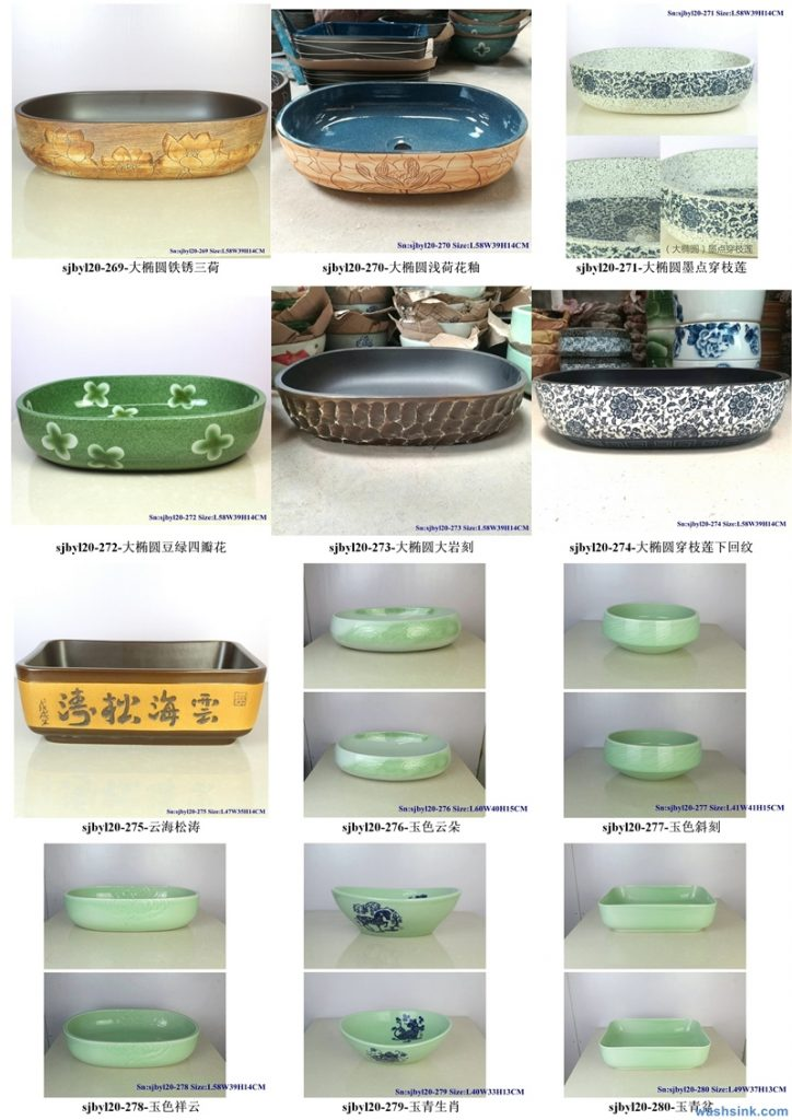 2020-VOL01-jingdezhen-shengjiang-ceramic-art-basin-washsink-brochure-LJ-YR-BYL-JUNY-104-724x1024 Two wash basin catalogues produced by Shengjiang Ceramics Company will be released in 2020.9.14 - shengjiang  ceramic  factory   porcelain art hand basin wash sink