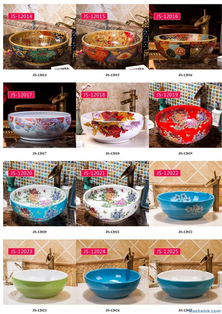 2020-VOL02-jingdezhen-shengjiang-ceramic-art-basin-washsink-brochure-JS-009-724x1024 Two wash basin catalogues produced by Shengjiang Ceramics Company will be released in 2020.9.14 - shengjiang  ceramic  factory   porcelain art hand basin wash sink