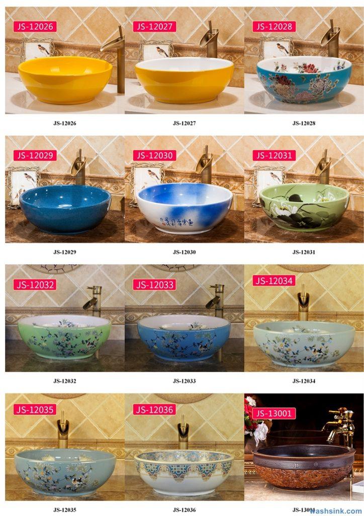 2020-VOL02-jingdezhen-shengjiang-ceramic-art-basin-washsink-brochure-JS-010-724x1024 Two wash basin catalogues produced by Shengjiang Ceramics Company will be released in 2020.9.14 - shengjiang  ceramic  factory   porcelain art hand basin wash sink