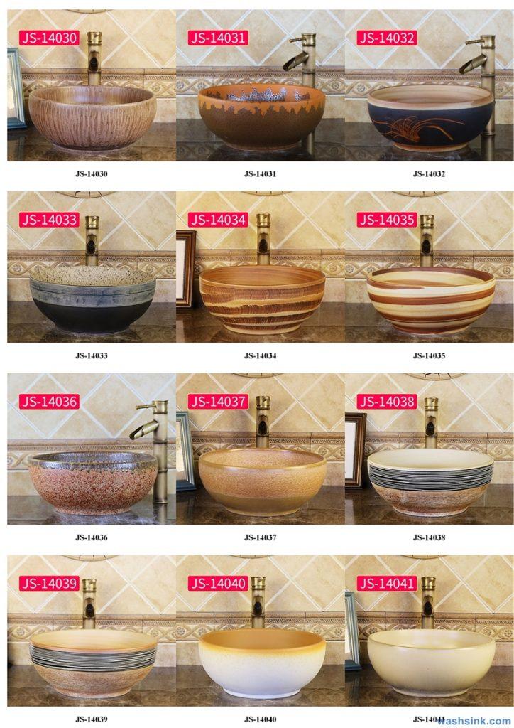 2020-VOL02-jingdezhen-shengjiang-ceramic-art-basin-washsink-brochure-JS-026-724x1024 Two wash basin catalogues produced by Shengjiang Ceramics Company will be released in 2020.9.14 - shengjiang  ceramic  factory   porcelain art hand basin wash sink