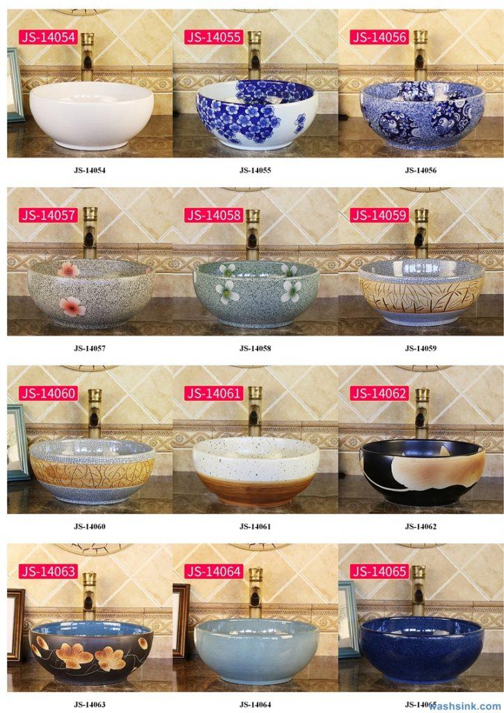 2020-VOL02-jingdezhen-shengjiang-ceramic-art-basin-washsink-brochure-JS-028-724x1024 Two wash basin catalogues produced by Shengjiang Ceramics Company will be released in 2020.9.14 - shengjiang  ceramic  factory   porcelain art hand basin wash sink