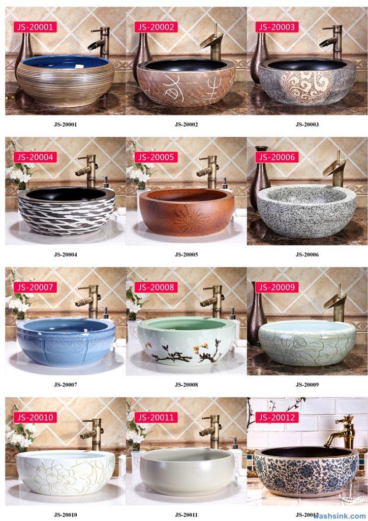 2020-VOL02-jingdezhen-shengjiang-ceramic-art-basin-washsink-brochure-JS-032-724x1024 Two wash basin catalogues produced by Shengjiang Ceramics Company will be released in 2020.9.14 - shengjiang  ceramic  factory   porcelain art hand basin wash sink
