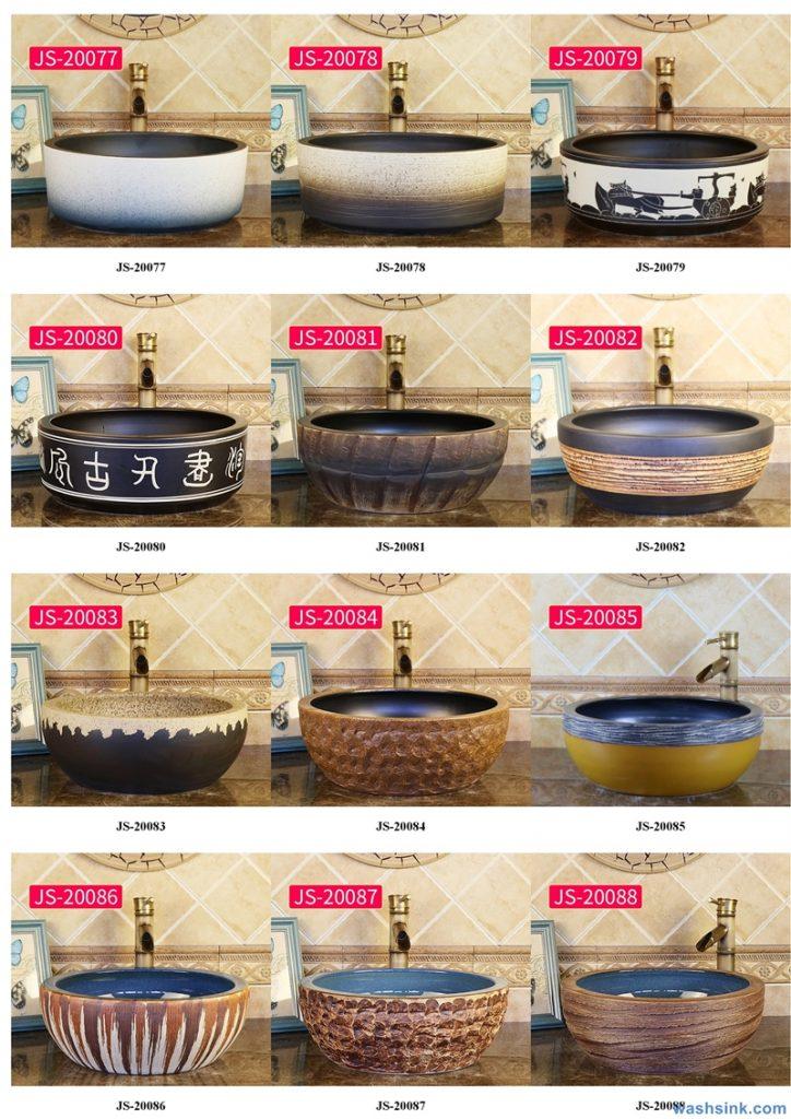 2020-VOL02-jingdezhen-shengjiang-ceramic-art-basin-washsink-brochure-JS-038-724x1024 Two wash basin catalogues produced by Shengjiang Ceramics Company will be released in 2020.9.14 - shengjiang  ceramic  factory   porcelain art hand basin wash sink