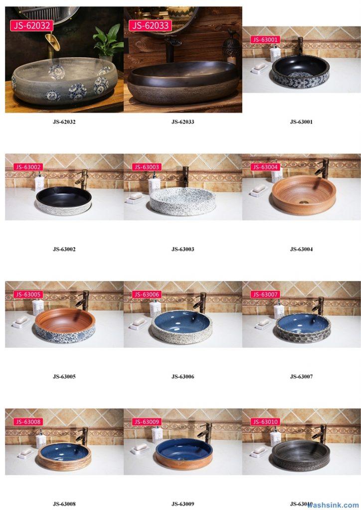 2020-VOL02-jingdezhen-shengjiang-ceramic-art-basin-washsink-brochure-JS-059-724x1024 Two wash basin catalogues produced by Shengjiang Ceramics Company will be released in 2020.9.14 - shengjiang  ceramic  factory   porcelain art hand basin wash sink