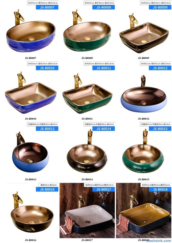 2020-VOL02-jingdezhen-shengjiang-ceramic-art-basin-washsink-brochure-JS-079-724x1024 Two wash basin catalogues produced by Shengjiang Ceramics Company will be released in 2020.9.14 - shengjiang  ceramic  factory   porcelain art hand basin wash sink