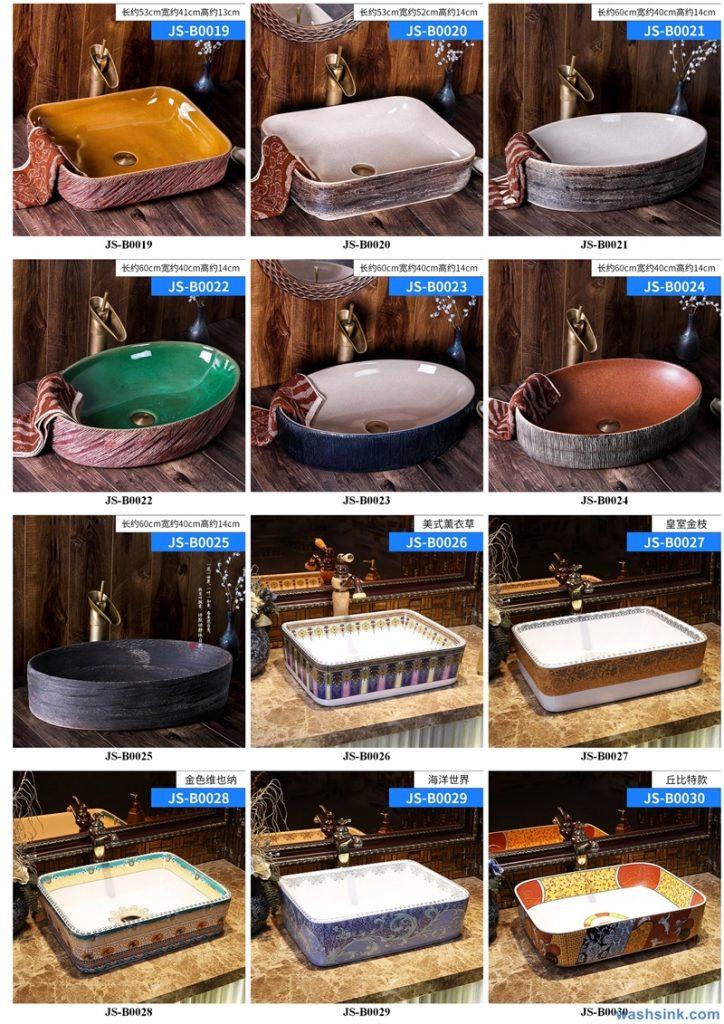 2020-VOL02-jingdezhen-shengjiang-ceramic-art-basin-washsink-brochure-JS-080-724x1024 Two wash basin catalogues produced by Shengjiang Ceramics Company will be released in 2020.9.14 - shengjiang  ceramic  factory   porcelain art hand basin wash sink