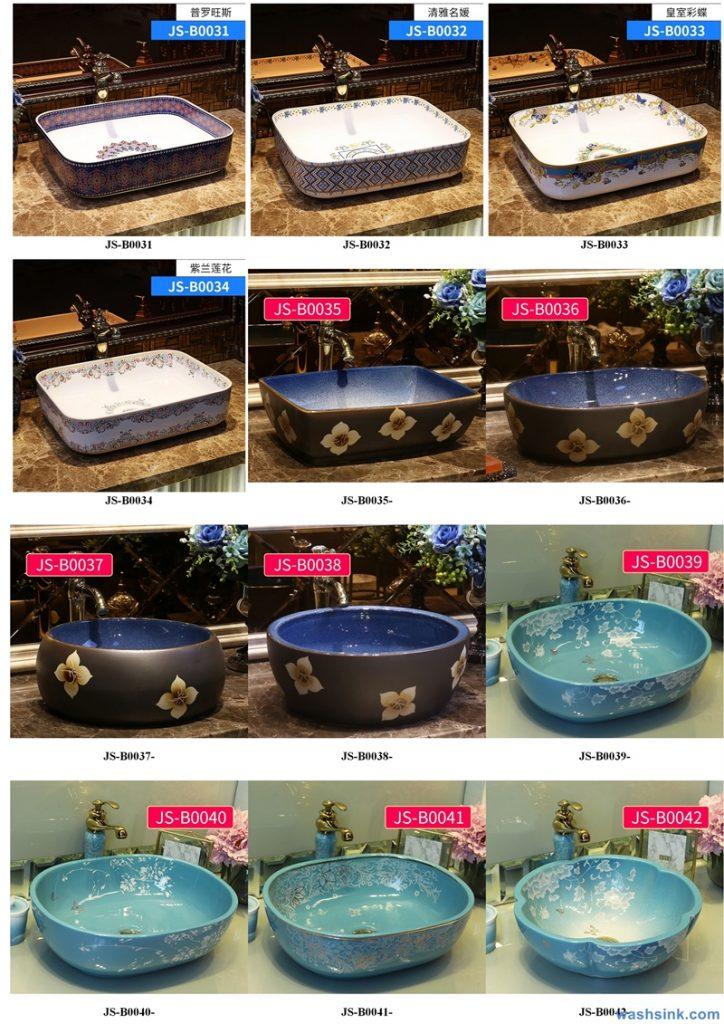 2020-VOL02-jingdezhen-shengjiang-ceramic-art-basin-washsink-brochure-JS-081-724x1024 Two wash basin catalogues produced by Shengjiang Ceramics Company will be released in 2020.9.14 - shengjiang  ceramic  factory   porcelain art hand basin wash sink