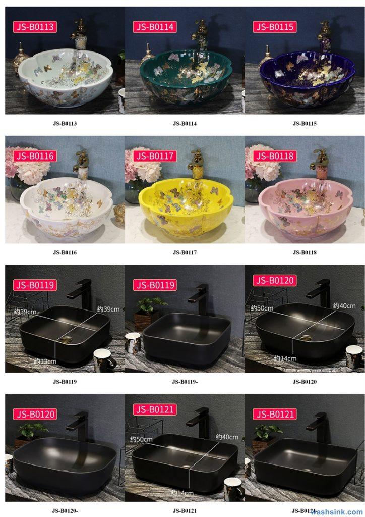 2020-VOL02-jingdezhen-shengjiang-ceramic-art-basin-washsink-brochure-JS-088-724x1024 Two wash basin catalogues produced by Shengjiang Ceramics Company will be released in 2020.9.14 - shengjiang  ceramic  factory   porcelain art hand basin wash sink