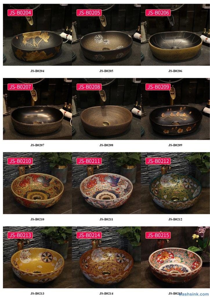 2020-VOL02-jingdezhen-shengjiang-ceramic-art-basin-washsink-brochure-JS-096-724x1024 Two wash basin catalogues produced by Shengjiang Ceramics Company will be released in 2020.9.14 - shengjiang  ceramic  factory   porcelain art hand basin wash sink