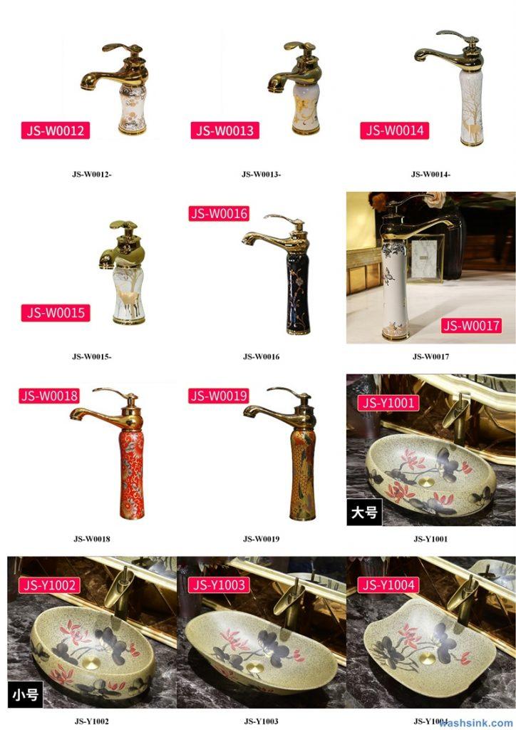 2020-VOL02-jingdezhen-shengjiang-ceramic-art-basin-washsink-brochure-JS-106-724x1024 Two wash basin catalogues produced by Shengjiang Ceramics Company will be released in 2020.9.14 - shengjiang  ceramic  factory   porcelain art hand basin wash sink