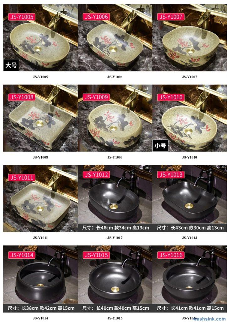 2020-VOL02-jingdezhen-shengjiang-ceramic-art-basin-washsink-brochure-JS-107-724x1024 Two wash basin catalogues produced by Shengjiang Ceramics Company will be released in 2020.9.14 - shengjiang  ceramic  factory   porcelain art hand basin wash sink