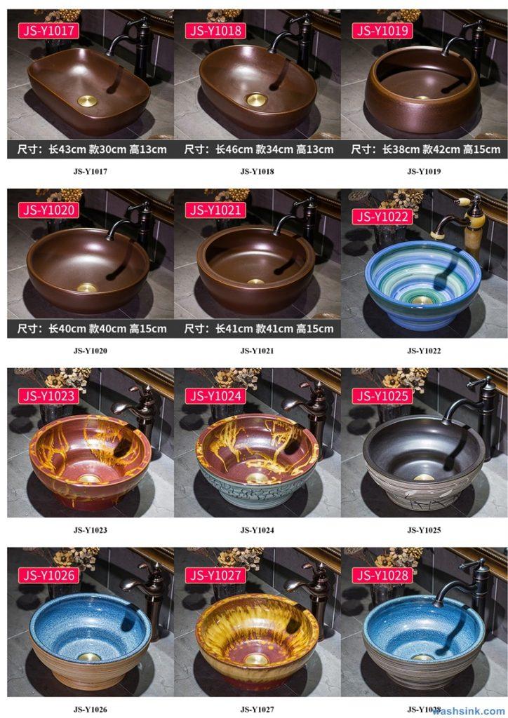 2020-VOL02-jingdezhen-shengjiang-ceramic-art-basin-washsink-brochure-JS-108-724x1024 Two wash basin catalogues produced by Shengjiang Ceramics Company will be released in 2020.9.14 - shengjiang  ceramic  factory   porcelain art hand basin wash sink