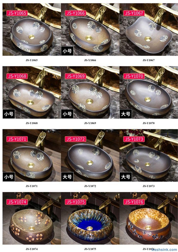 2020-VOL02-jingdezhen-shengjiang-ceramic-art-basin-washsink-brochure-JS-112-724x1024 Two wash basin catalogues produced by Shengjiang Ceramics Company will be released in 2020.9.14 - shengjiang  ceramic  factory   porcelain art hand basin wash sink