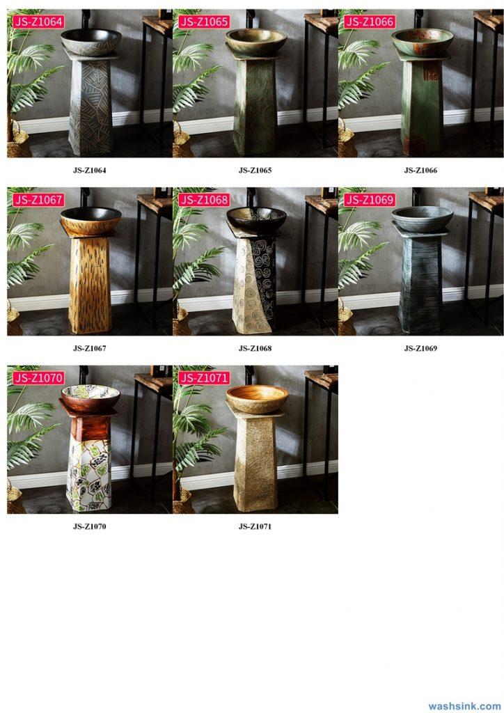 2020-VOL02-jingdezhen-shengjiang-ceramic-art-basin-washsink-brochure-JS-137-724x1024 Two wash basin catalogues produced by Shengjiang Ceramics Company will be released in 2020.9.14 - shengjiang  ceramic  factory   porcelain art hand basin wash sink